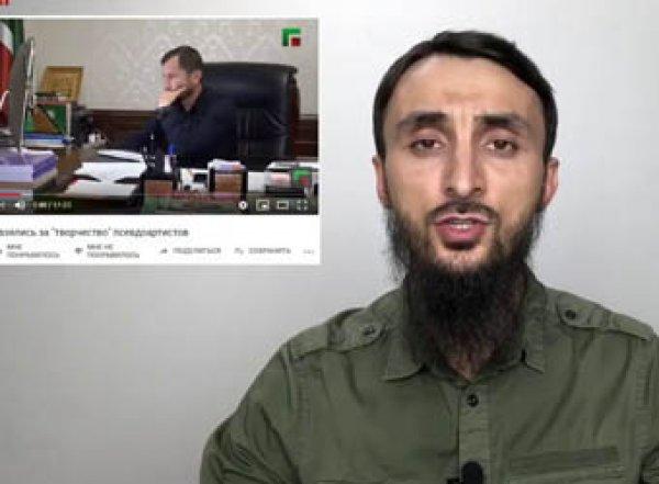 """""""Недостойны"""": в Чечне артистам запретили петь на Youtube"""