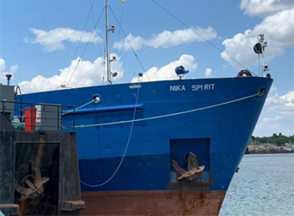 Украинский суд арестовал российский танкер