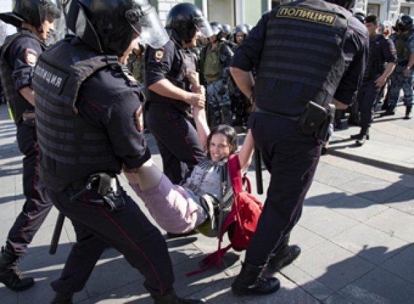 ЕС выступил с заявлением после массовых задержаний на митинге в Москв