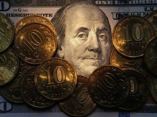 Курс доллара на сегодня, 13 июля 2019: эксперты Сбербанка улучшили прогноз по курсу рубля