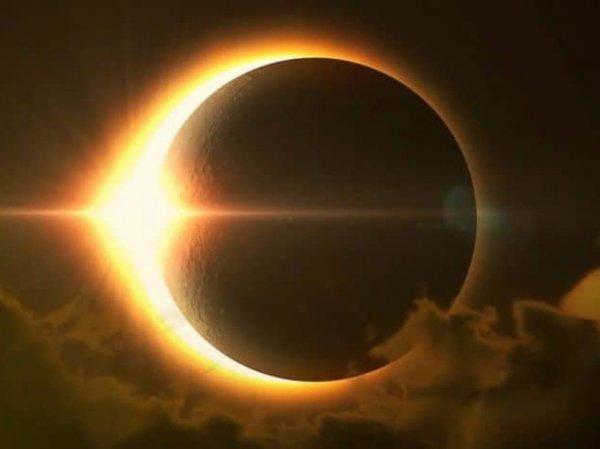 Солнечное затмение 2 июля 2019: астрологи рассказали, чего нельзя делать по знакам Зодиака