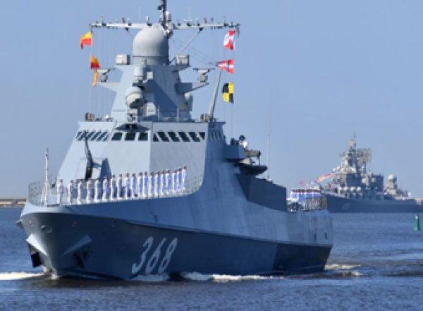 Парад ВМФ 2019 в Санкт-Петербурге: онлайн трансляция 28 июля доступна в Сети (ВИДЕО)