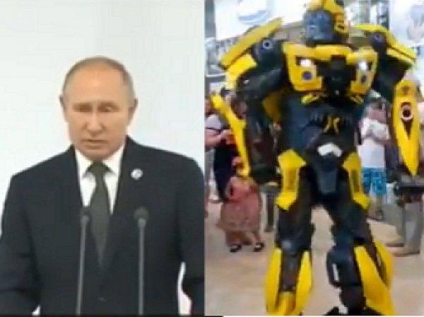 """""""Где-то плачет Мегатрон"""": новый перфоманс Харламова о Путине и трансформерах """"взорвал"""" Сеть (ВИДЕО)"""