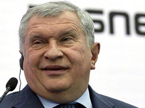 """СМИ: """"Роснефть"""" закупила люксовую одежду для своих сотрудников на 1,3 млн евро"""