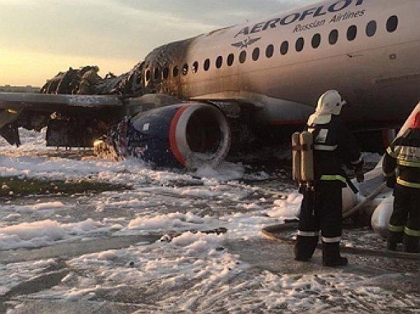 Названа причина крушения SSJ в Шереметьево по версии следствия
