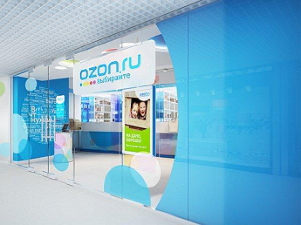 Росконадзор рассказал всю правду об утечке персональных данных клиентов Ozon