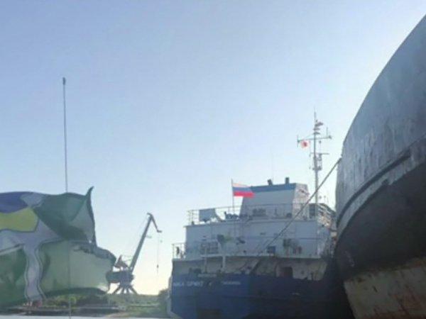 В СБУ объяснили освобождение российских моряков с захваченного танкера