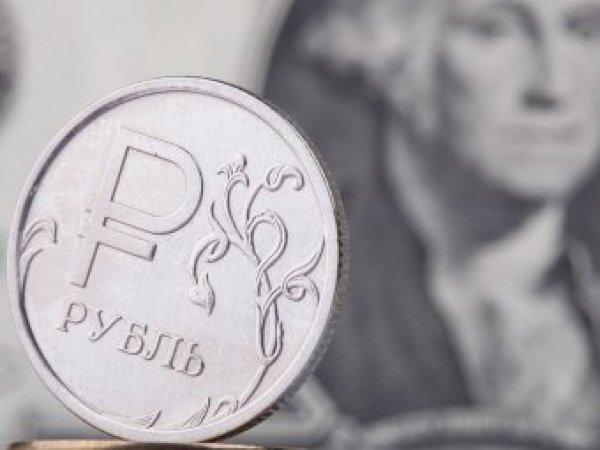 Курс доллара на сегодня, 3 июля 2019: что будет с курсом рубля в случае обрушения доллара