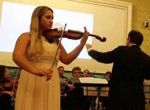 В Лондоне найдена мертвой юная русская скрипачка