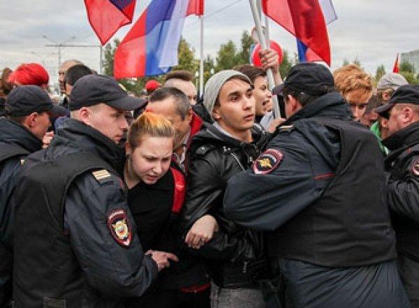 СМИ: в России готовится ужесточение закона о митингах