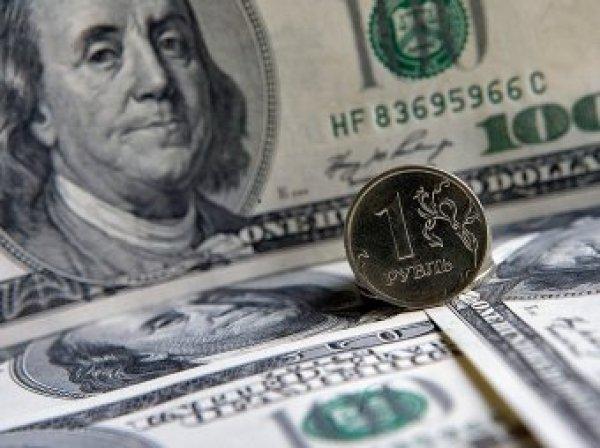 Курс доллара на сегодня, 28 августа 2019: раскрыта судьба доллара в конфликте США-Китай
