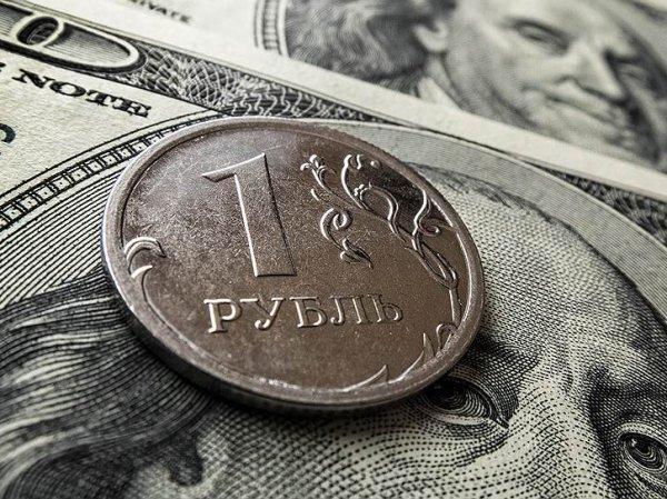Курс доллара на сегодня, 27 августа 2019: что будет с курсом рубля в сентябре, рассказал эксперт