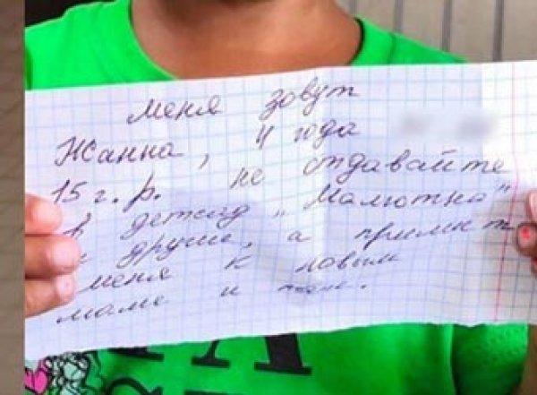 """""""У меня душа болит"""": на Кубани мать бросила 4-летнюю дочь в кафе с просьбой найти ей других родителей"""
