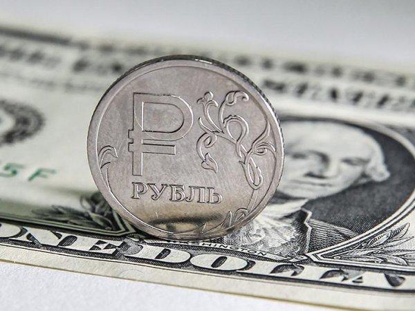 Эксперты: для курса рубля наступил переломный момент
