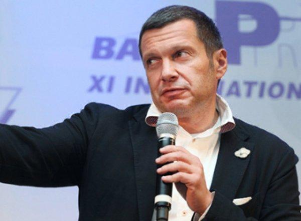 Соловьев объяснил, почему на ТВ обсуждают не пенсии, а Украину