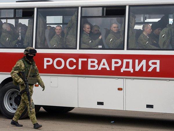 СМИ: в Росгвардии решили резко увеличить зарплаты и надбавки, особенно в Крыму
