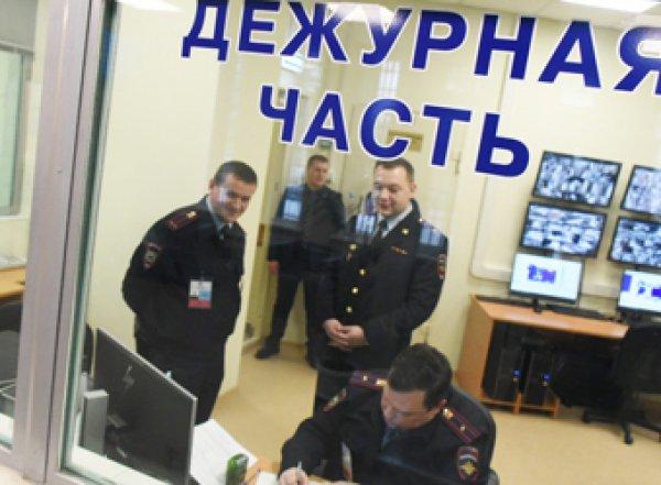 60 человек устроили драку в центре Москвы