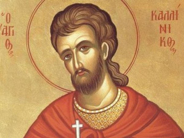Какой сегодня праздник 11 августа 2019: церковный праздник Калинник отмечают в России