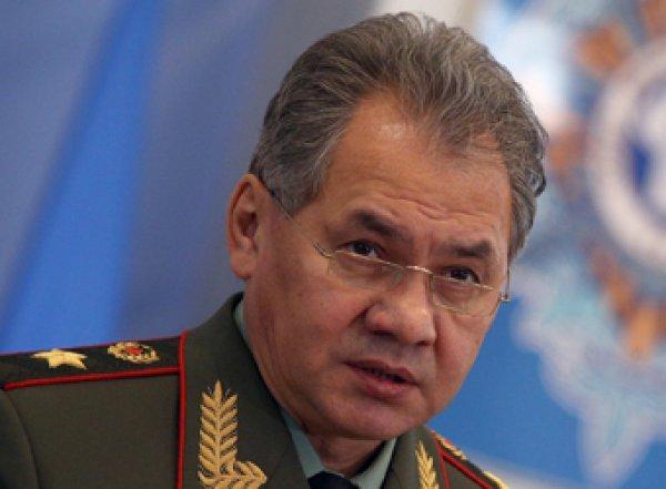 Шойгу заявил об опасности на западных границах России