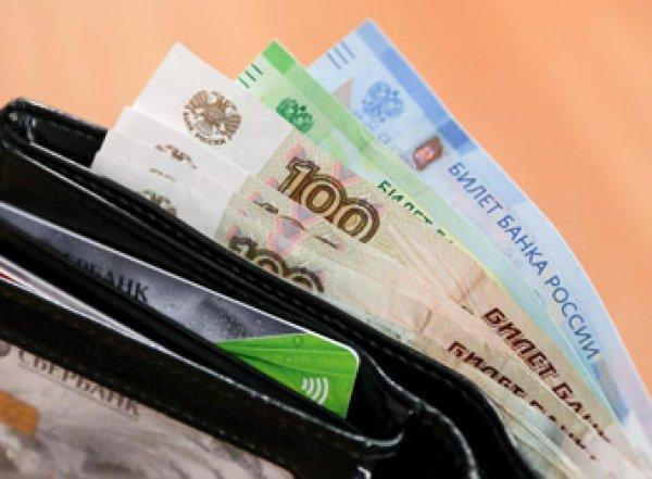 В России назвали размер справедливой зарплаты