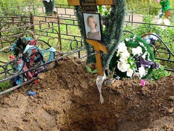 В Башкирии из могилы пытались выкопать труп девушки, умершей два года назад
