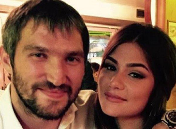 Экстренно госпитализирована жена хоккеиста Овечкина