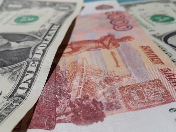 Курс доллара на сегодня, 3 августа 2019: курс евро может уйти ниже 70 рублей - эксперты