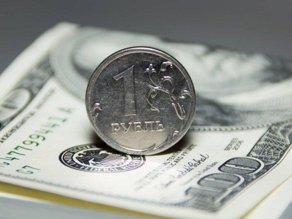 Курс доллара на сегодня, 6 августа 2019: курс доллара может взлететь до 80 рублей - эксперты