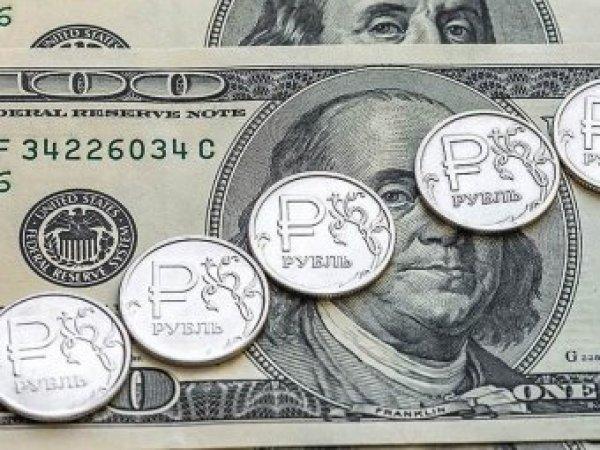 Курс доллара на сегодня, 23 августа 2019: курс рубля резко отреагировал на геополитику – эксперты