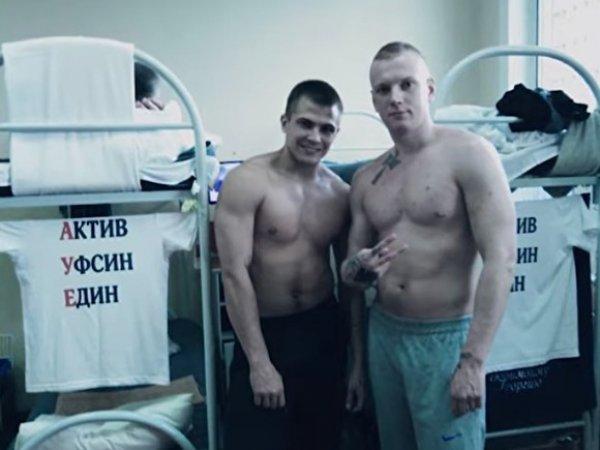 """ФСИН проверит """"Кресты-2"""" на применение пыток после скандального видео"""
