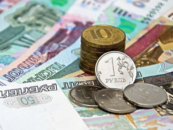 Курс доллара на сегодня, 19 августа 2019: каким будет курс рубля в конце августа 2019 года