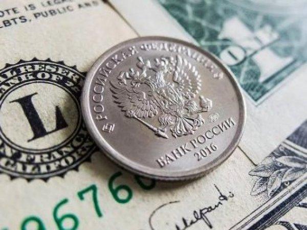 Курс доллара на сегодня, 20 августа 2019: санкции по делу Скрипалей уронили курс рубля