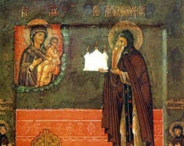 Какой сегодня праздник 16 августа 2019: церковный праздник Антон Вихровей отмечают в России