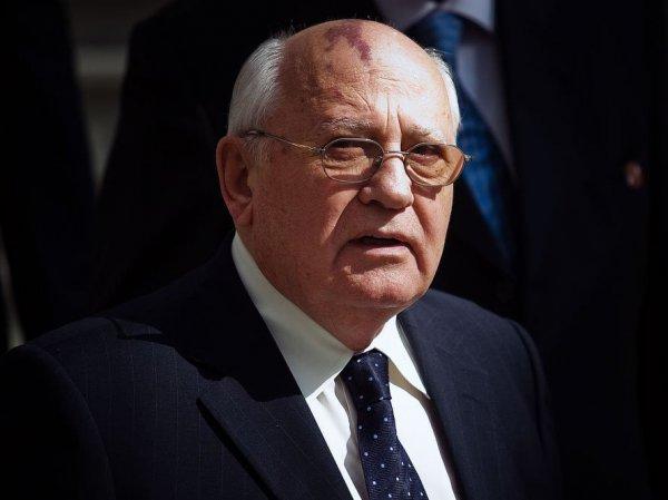 """""""Живет в больнице"""": СМИ сообщили о тяжелом состояния здоровья Михаила Горбачева"""