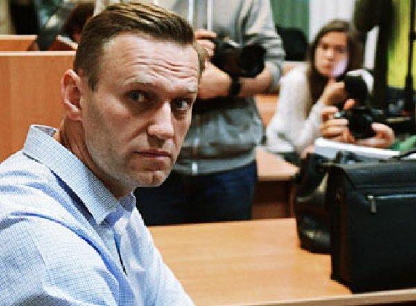 """СКР признал """"несуществующими"""" людей, пожертвовавших ФБК 1 млрд рублей"""