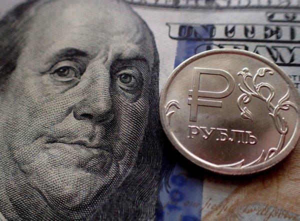 Курс доллара на сегодня, 30 августа 2019: рубль по итогам лета вызвал оптимизм