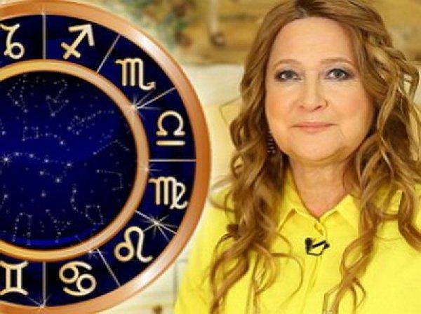 Астролог Глоба назвала три знака Зодиака, кого ожидают неприятности в октябре 2019 года