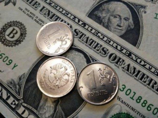 Курс доллара на сегодня, 27 сентября 2019: рубль лишился поддержки