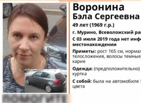 В Петербурге в чемодане нашли зверски изуродованное тело женщины с кляпом во рту