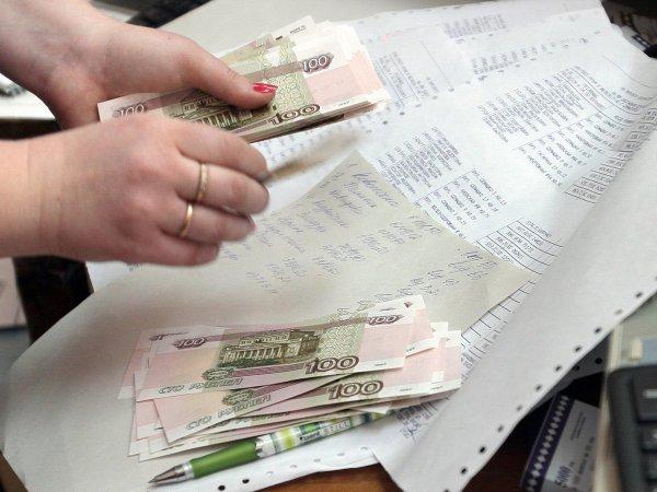 Повышение зарплаты бюджетникам с 1 октября 2019 года: кому и на сколько – рассказали СМИ