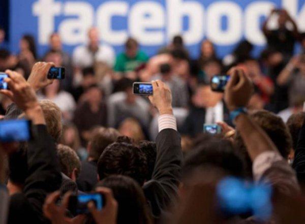 В Сеть попала база данных 419 млн пользователей Facebook