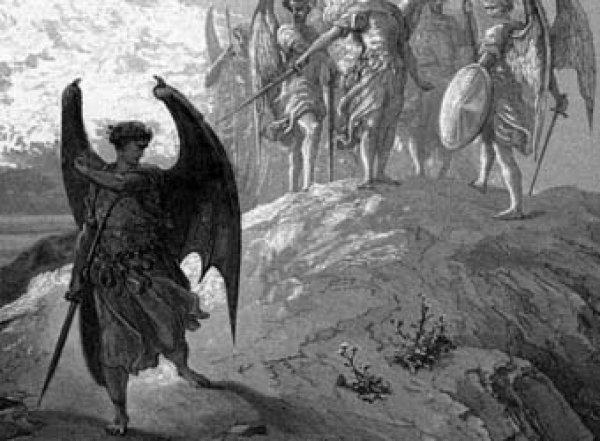 Ученые нашли тайное послание в древней поэме о Сатане