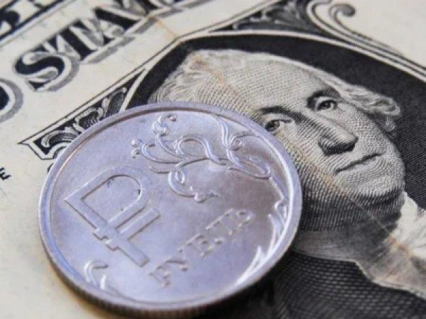Курс доллара на сегодня, 23 сентября 2019: эксперты ожидают новые испытания для рубля
