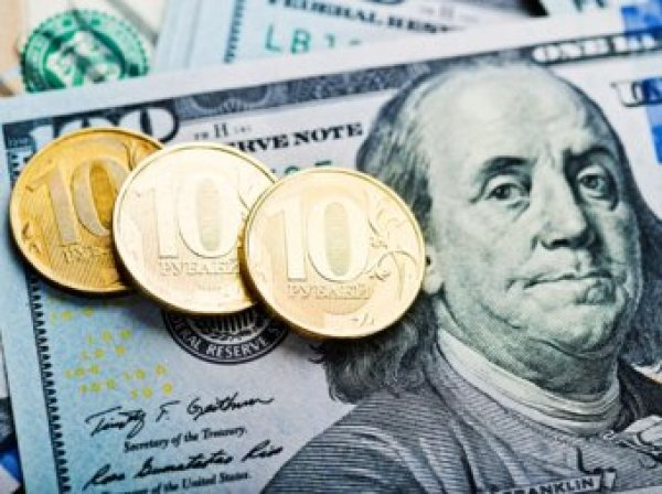 Курс доллара на сегодня, 10 сентября 2019: эксперты рассказали, что помогает курсу рубля