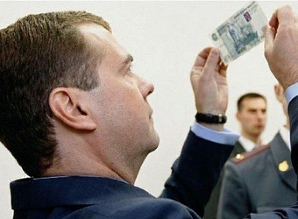 Российский кабмин выделит 9,5 млрд рублей на жилье чиновникам