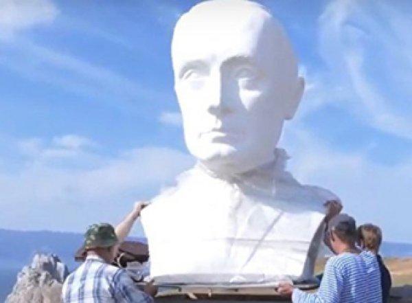 Жители Байкала установили гигантский бюст Путина, чтобы было кому жаловаться (ВИДЕО)