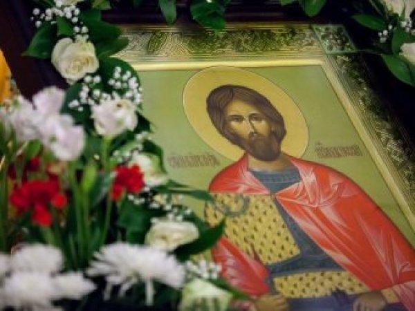 Какой сегодня праздник 12 сентября 2019: церковный праздник Александр Сытник отмечают в России