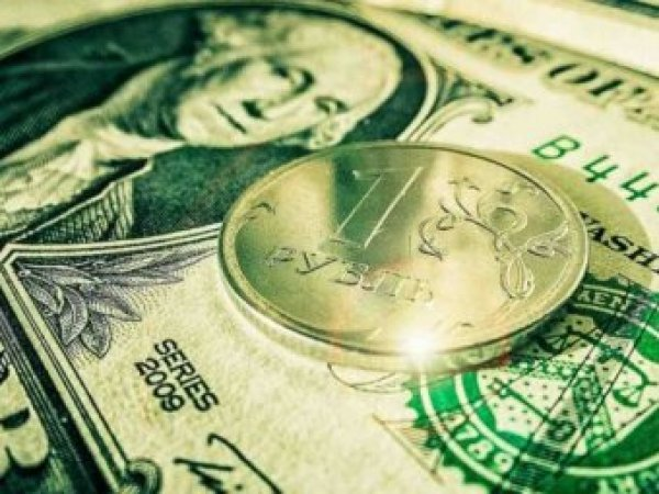 Курс доллара на сегодня, 4 сентября 2019: озвучен прогноз по курсу рубля на фоне укрепления доллара