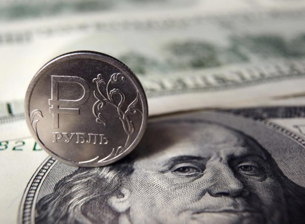 Курс доллара на сегодня, 25 сентября 2019: что произойдет с рублем, когда он лишится поддержки