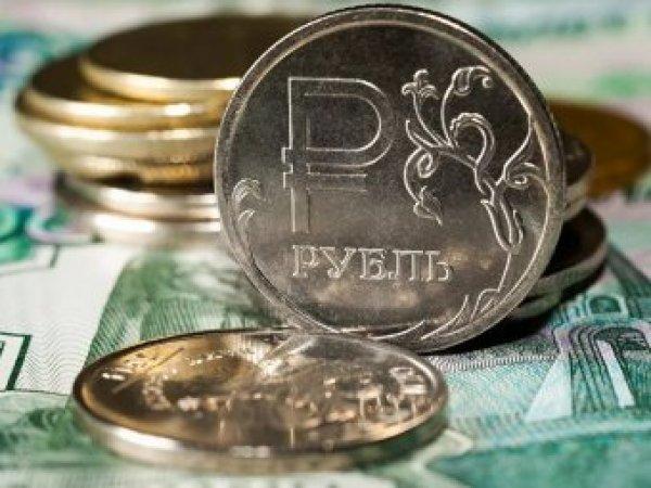 Курс доллара на сегодня, 17 сентября 2017: эксперты заявили о грядущем укреплении рубля